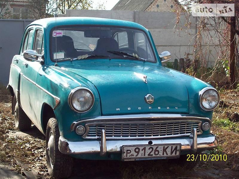 Москвич/АЗЛК 402 1957 в Киеве