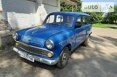 Москвич/АЗЛК 402 1956 в Шполе