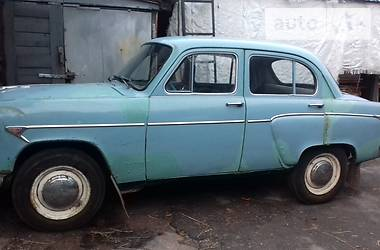 Москвич/АЗЛК 403 1964 в Чернигове