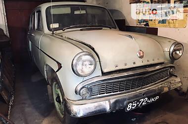 Москвич/АЗЛК 403 1963 в Черкассах