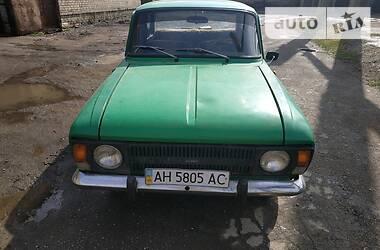Москвич / АЗЛК 412 1992 в Волновахе