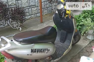 Navigator MX 2004 в Виноградове