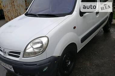 Легковой фургон (до 1,5 т) Nissan Kubistar 2005 в Сумах