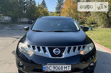 Внедорожник / Кроссовер Nissan Murano 2008 в Львове