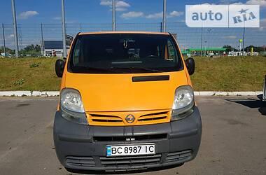 Nissan Primastar груз.-пасс. 2005 в Львове