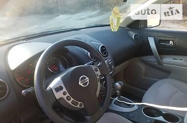 Nissan Rogue 2015 в Монастыриске
