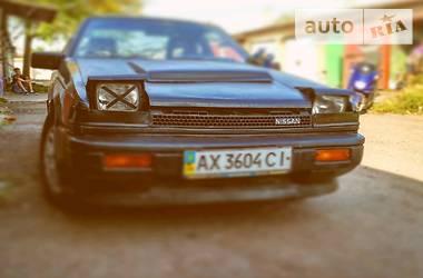 Nissan Silvia 1992