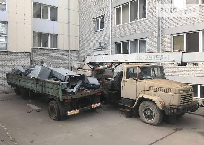 ОДАЗ 93571 1991 в Харькове