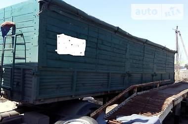 ОДАЗ 9370 1988 в Киеве