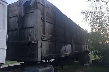 ОДАЗ 9370 1993 в Харькове