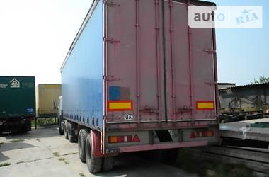 ОДАЗ 9370 2000 в Харькове