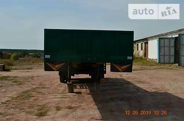 ОДАЗ 9370 1991 в Хорошеве
