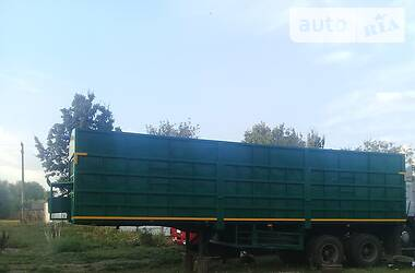 ОДАЗ 9370 1986 в Краснокутске