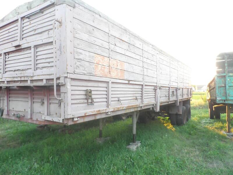 ОДАЗ 9370 1991 в Немирове
