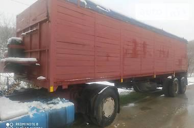 ОДАЗ 9370 1990 в Лубнах