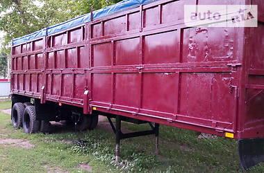 Зерновоз - причіп ОДАЗ 9370 1985 в Бершаді