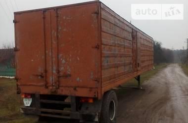 ОДАЗ 9958 1992 в Львове