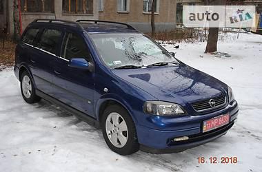 Opel Astra G 2004 в Полтаве