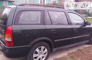 Opel Astra G 1999 в Рожище