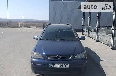 Opel Astra G 2004 в Черновцах