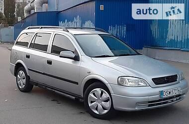 Opel Astra G 1999 в Херсоне