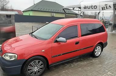 Универсал Opel Astra G 2001 в Ужгороде