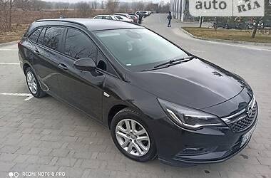 Opel Astra K 2017 в Хмельницькому