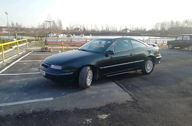 Opel Calibra 1995 в Барановке
