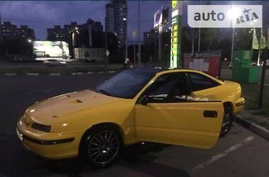 Opel Calibra 1992 в Константиновке