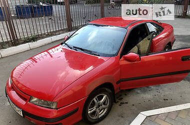 Купе Opel Calibra 1994 в Харкові