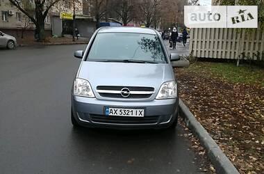 Opel Meriva 2004 в Харькове