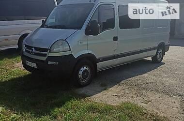 Opel Movano груз.-пасс. 2004 в Кременце