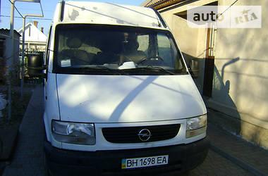 Opel Movano груз. 2003 в Килии