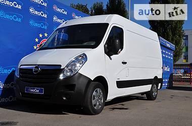 Opel Movano груз. 2015 в Киеве