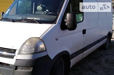 Opel Movano груз. 2004 в Луцке