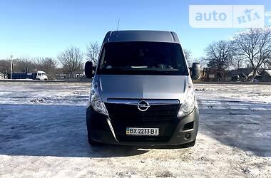 Opel Movano груз. 2014 в Ярмолинцах