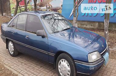 Opel Omega 1988 в Киеве