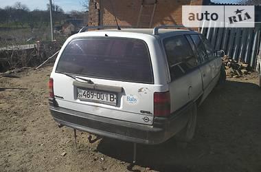 Opel Omega 1988 в Виннице
