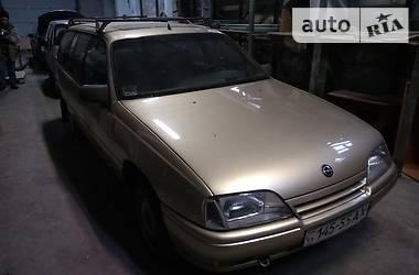 Opel Omega 1989 в Луганске