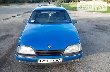 Opel Omega 1989 в Сумах