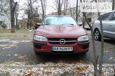 Opel Omega 1994 в Запорожье