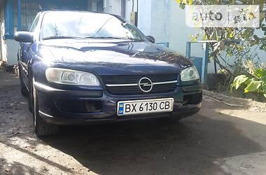 Седан Opel Omega 1998 в Летичеве