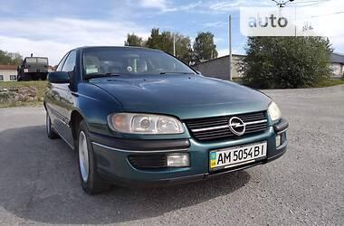 Opel Omega 1996 в Новограде-Волынском