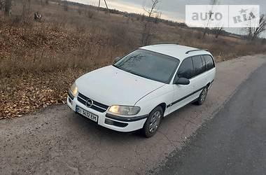 Opel Omega 1995 в Кременчуге