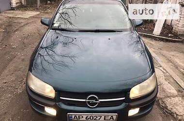 Opel Omega 1997 в Запорожье