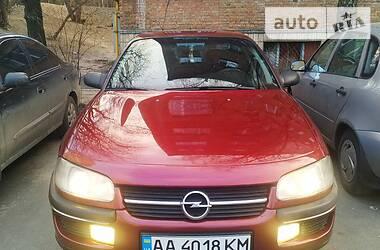 Opel Omega 1998 в Киеве