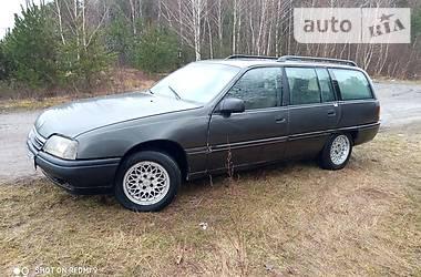 Opel Omega 1988 в Луцке