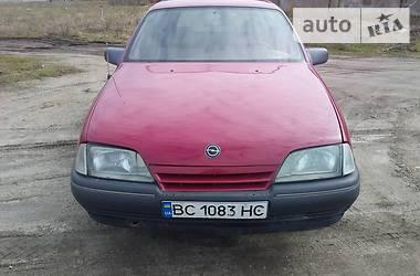Opel Omega 1988 в Мелитополе