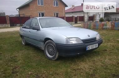 Opel Omega 1987 в Збараже