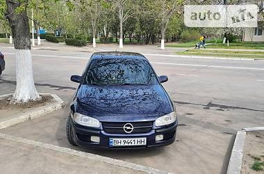 Opel Omega 1999 в Измаиле